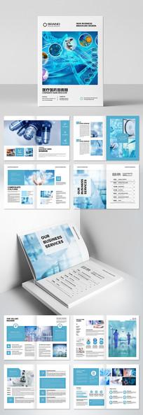 蓝色医疗宣传册生物制药画册医院画册模板