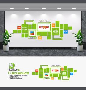 清晰风企业文化墙优秀员工照片墙