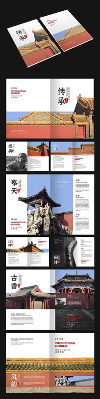 清新中国风画册