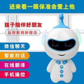 智能机器人淘宝主图