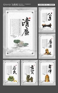 中国风党建廉政文化展板挂图