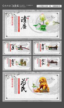 中国风水墨廉政文化展板