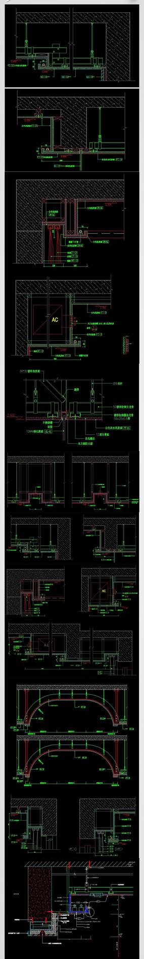 CAD吊顶施工图节点大样图建筑施工图