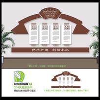 创意创新大气企业文化形象墙设计
