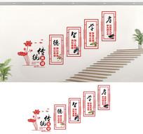 传统美德文化墙展板