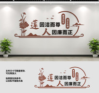党政机关党风廉政文化墙设计