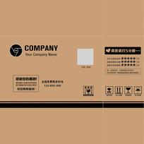 电商产品包装