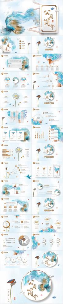浮雕中国风公司简介商务商业项目计划书PPT