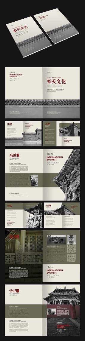 黑白中國風畫冊