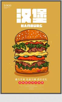 简约汉堡宣传海报设计