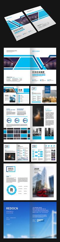 简约企业创意画册