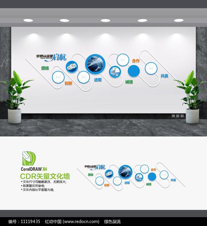 简约企业文化墙图片