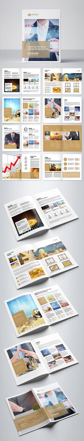 金色投资画册理财画册保险画册模板