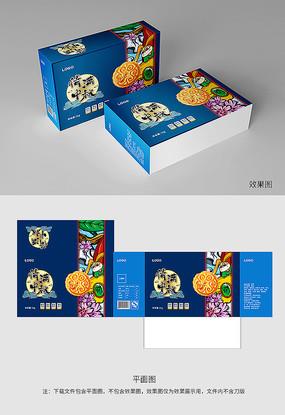 蓝色大气中秋月饼包装