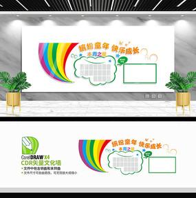 七彩幼儿园文化墙设计
