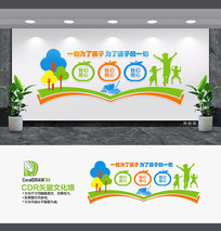 清新风校园文化墙
