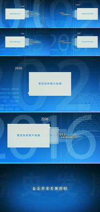 企业发展历程开场年代科技片头视频模板