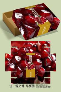石榴精品包装礼盒