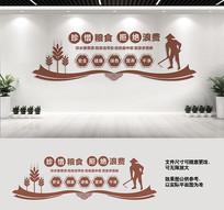 食堂文化墙宣传展板