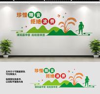 校园食堂宣传文化墙设计