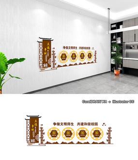 新中式四有老师文化墙