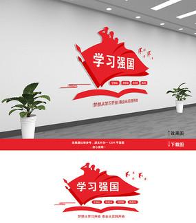 学习强国文化墙设计