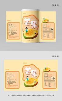 原创创意芒果罐头包装