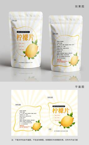 原创简约即食柠檬片包装