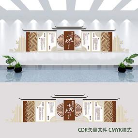 中国风党建党的十九大文化墙