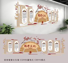 中国风梅花扇国学文化墙