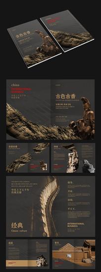 高端中国风画册