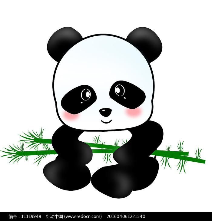 可爱卡通大熊猫吃竹子插画元素图片