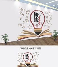 校园励志图书室阅览室书店形象墙