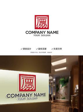 德字印章中國風創意標志