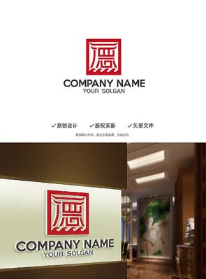 德字印章中国风创意标志