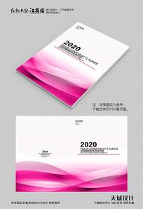 粉色曲线画册封面