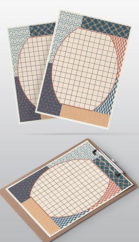 日式风格创意田字格信纸