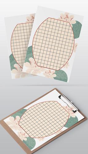 日式荷花花朵硬笔书法比赛纸