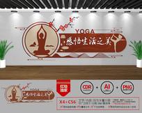 中国风瑜伽文化墙