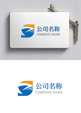 抽象樹葉造型環保企業logo設計