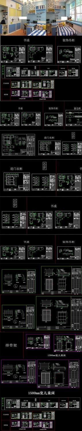 儿童房全屋定制CAD施工图
