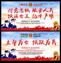 警察警徽公安警营标语宣传展板