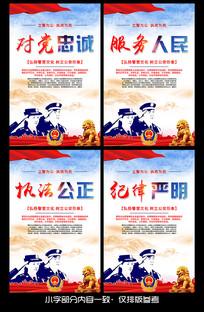 警营文化公安标语展板