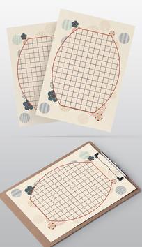 日式清新创意田字格信纸模板