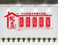 乡村选宣传文化墙