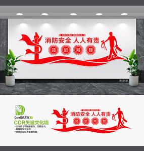 消防标语宣传文化墙