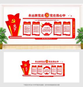党建宣传文化墙创意设计
