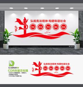 法院法制宣传文化墙设计
