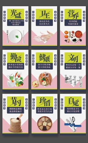 简洁大气餐饮文化展板