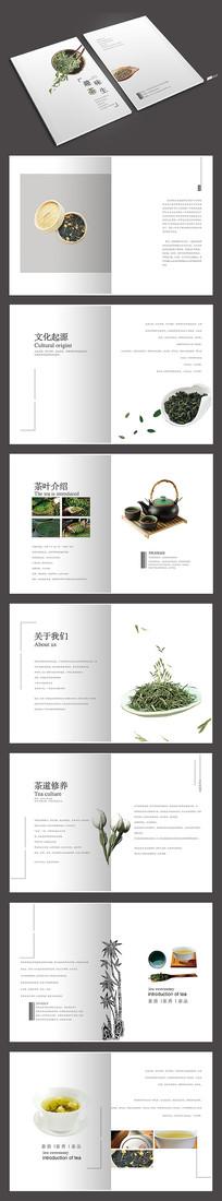 简约大气中国风茶画册